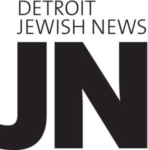 Detroit Jewish News Logo B&W